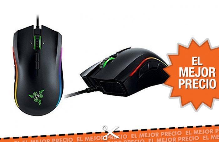 Oferta ratón Razer Mamba Tournament Edition al mejor precio