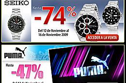 Llegan las Ventas Íncreibles de Pixmania (V.I.P.) con ofertas y descuentos especiales en relojes, deportes y moda, válido hasta 18-Noviembre-2009