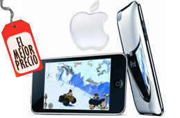 El mejor precio para el iPod Touch 32Gb por tiempo limitado con un 16% de descuento y 60€ de ahorro en las Ventas Flash de Pixmania