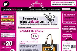 Codigo Promocional para PlanetaPluton de 10€ de descuento para compras superiores a 50€