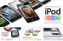 Ofertas Apple y descuentos especiales en la Apple Store