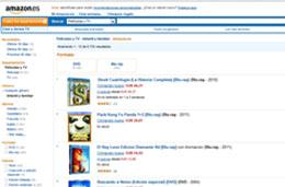 Código promocional de Amazon.es para tener un 2x1 en cine infantil y familiar