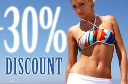 Cupon promocional en Divissima con un 30% de descuento en trajes de baño