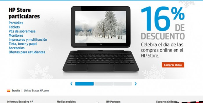 Código promocional de HP para celebrar el #eDay con un descuento del 16%