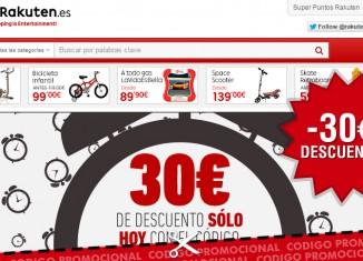 Código promocional de Rakuten con -30€ de descuento