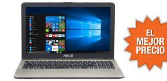 Oferta portátil Asus Intel Core i7-6500U al mejor precio